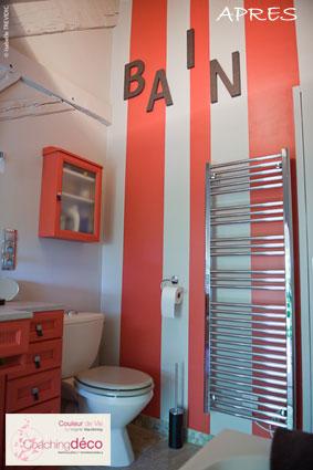 Salle de bain cuir/terracotta APRES Sancerrois 18
